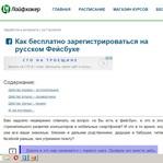 Site_20