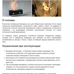 Site_10